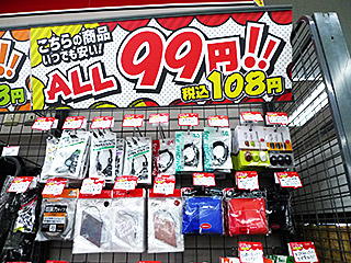 ALL99円(税込108円)グッズ