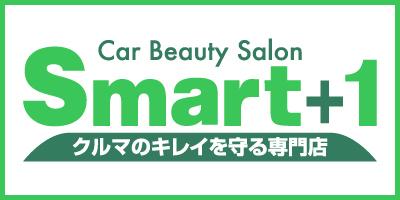 Smart+1/