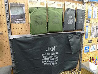 JKM マグネットカーテン 2枚入